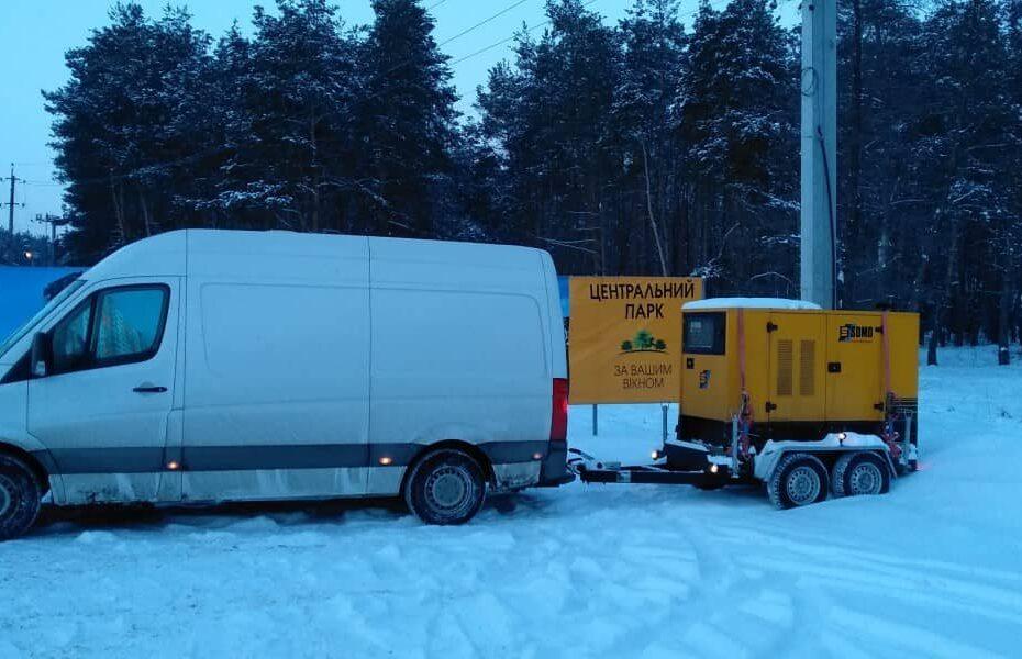 Доставка генератора після мінімального обумовленого авансу