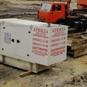 Дизельний генератор 30 кВт в оренду марки Teksan Generator